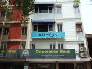 インドに広がる日本発教育サービス「KUMON」とインドの学歴事情