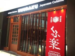 インドでおすすめの日本料理店まとめ〜デリー・グルガオン編〜