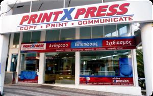 インドで作れる激安・爆速名刺!インドに来るなら名刺・印刷はPrintXpressで
