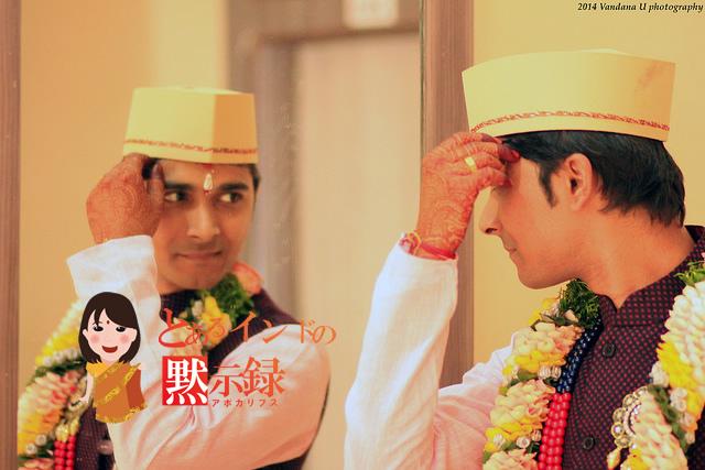 相手を気遣う日本人、自分を気にするインド人。~インド人編~
